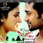 Surya's '7am Arivu' record break ticket sales!