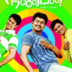 Nanban-Latest-Poster22