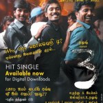 3-dhanush-movie