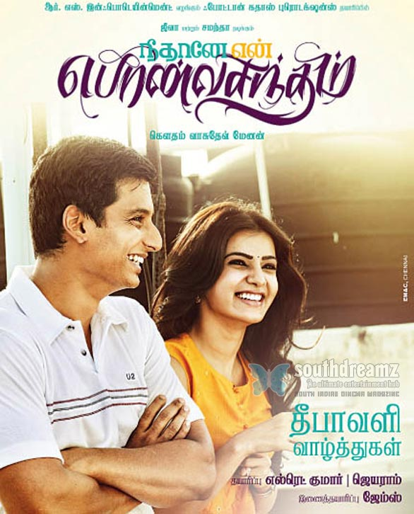 neethane en ponvasantham jeeva samantha stills 4 Jeeva Trisha   Another pair in the making