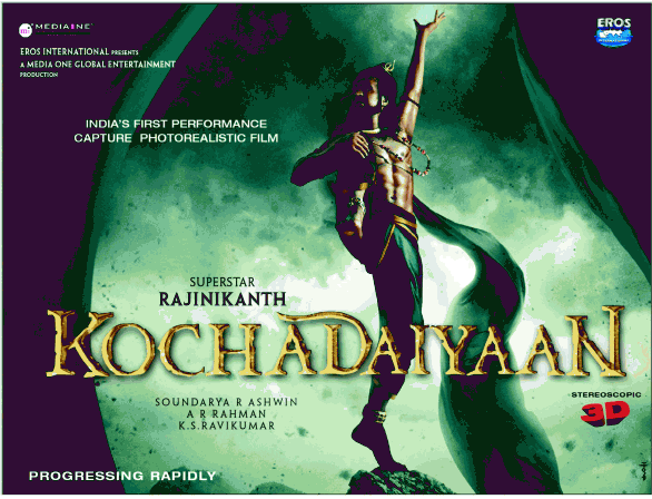 kochadayan eng 586x448 Kochadaiyan acquired by Jaya TV
