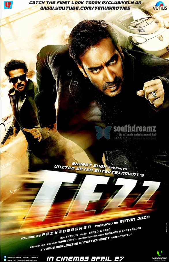 tezz Tezz is one of Priyadarshans best   Anil Kapoor