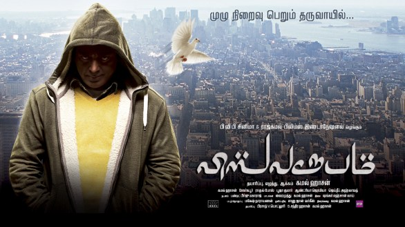 Kamal Hassan Viswaroopam first look 586x329 Kamal Hassan in US for Viswaroopams post production