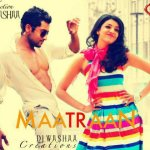 Maatraan audio launch