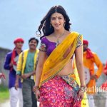 Shruti Hassan says 'it's all rumour'