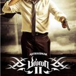 Sony Music goes viral to promote 'Billa 2' songs