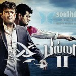 Simbu watched Billa-2