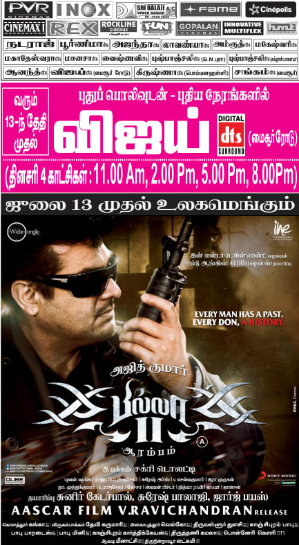 billa2 bangalore Billa 2 ticket booking started