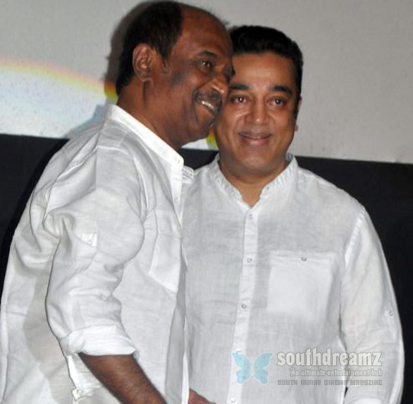 thalaivar kumki Kamal Hassan present… Supersta Rajnikanth makes a Surprise entry!