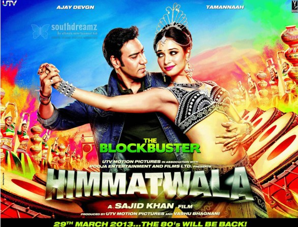 Himmatwala first look poster 586x447 Top 10 most awaited Bollywood movies of 2013