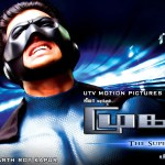 Mugamoodi music review