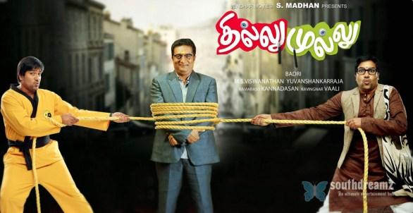 thillu mullu movie first look posters 12 586x302 Thillu Mullu First Look