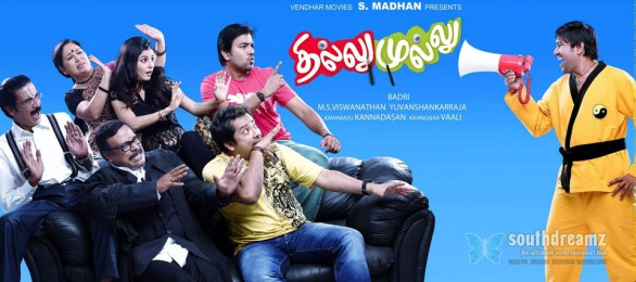 thillu mullu movie first look posters 14 586x260 Thillu Mullu First Look