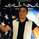 I writing story for Barrie Osborne - Kamal Hassan