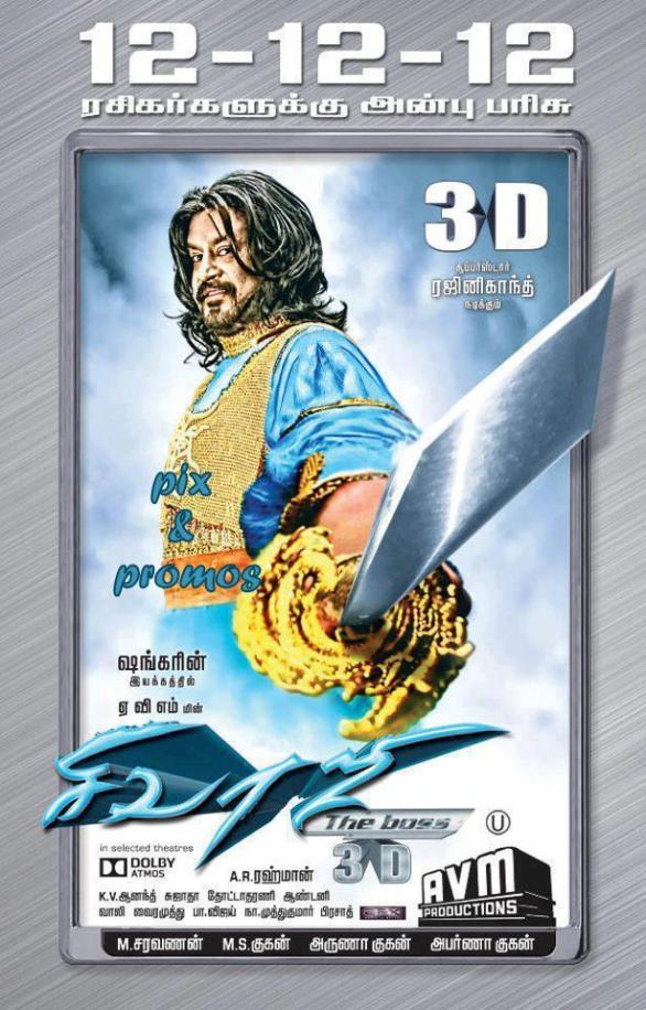 sivaji 3d 586x916 Sivaji 3D on Superstar Rajnikanth's birthday