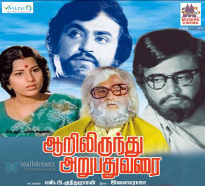 Aarilirunthu Arubathu Varai Top 10 must watch films of Superstar Rajnikanth