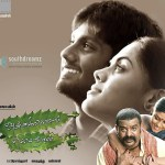 Annakodi Movie Review