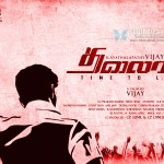 Vijay's next 'Thalaiva' - First Look