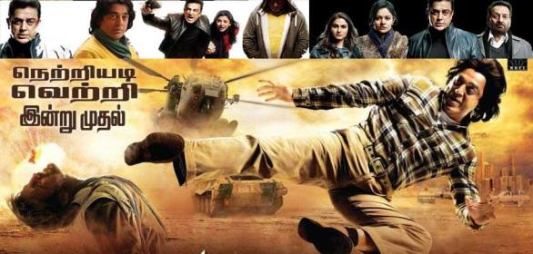 vishwaroopam released 586x280 Kamal Hassans Vishwaroopam gets released in Tamil Nadu