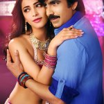 Balupu leaked video a huge hit