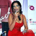 Poonam Pandey Nasha Promotion in Hyderabad