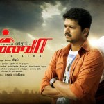 Petition to ban Vijay's Thalaivaa