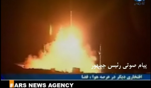 Video still of the Safir-2 rocket launch in February 2009 (Credits: Omid-Sat/Fars News Agency).