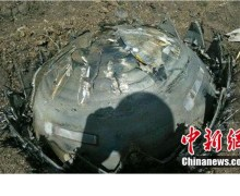 The spherical tank that fell in the Chinese town of Shuangyang (Credits: China News).