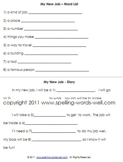 Video Research Ltd - Custom Research free printable homework - printable assignment sheet