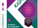 Get FREE 90 Days Trail of Kaspersky Internet Security 2013 License Keys