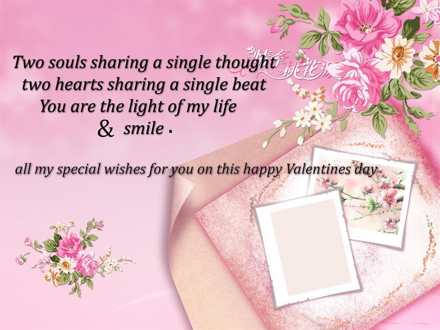Valentine\u0027s Day Card/Romantic Valentine Messages - valentines cards words