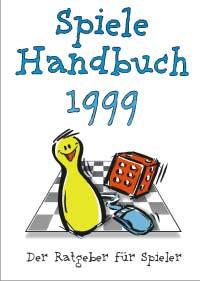 hdb1999