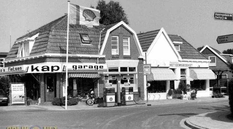 Garage Kap (90's)
