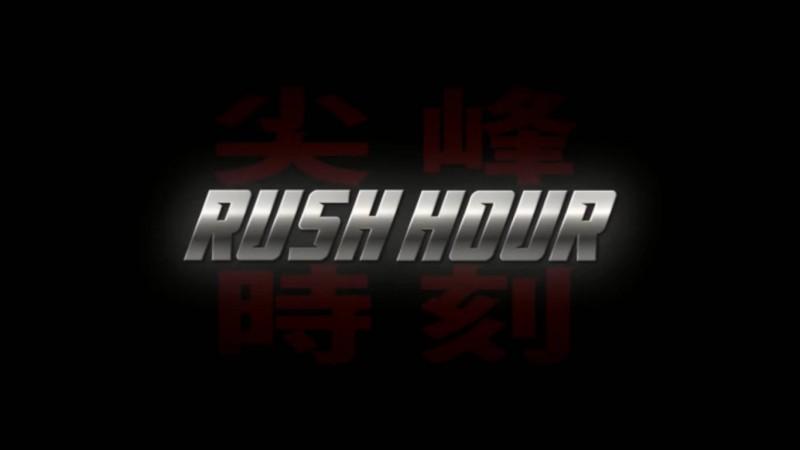rush-hour-tv-series-logo