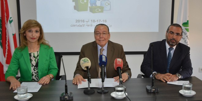 Press-Conference-For-Minister-Mohamad-El-Machnouk