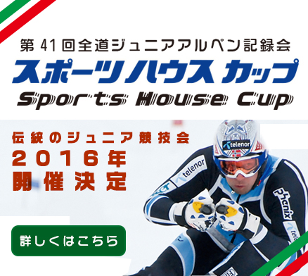 sports_house_cup568