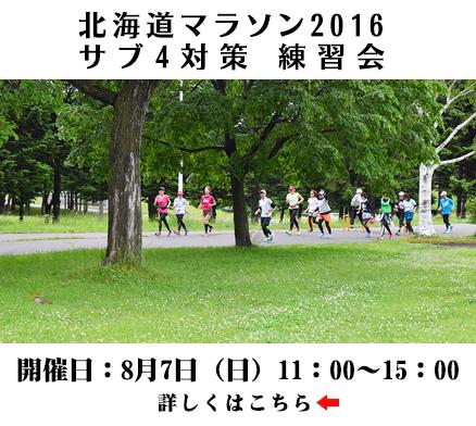 practice_event_0807