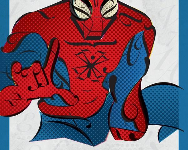 creative typography, spiderman fonts