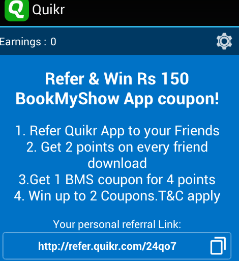 quikr bookmyshow referral