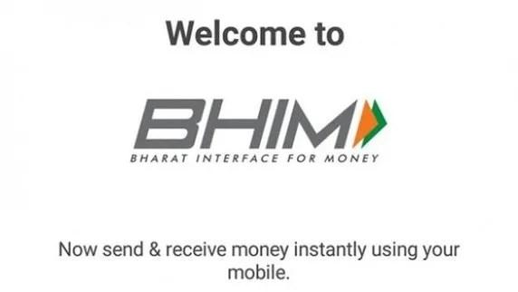 bhim app not working