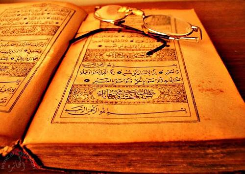 صور دينية 2016 , صور اسلامية مؤترة وجديدة 2017 , صوردينية للفيس بوك , صور اسلامية مكتوب عليها كلام 2015_1390950946_287.