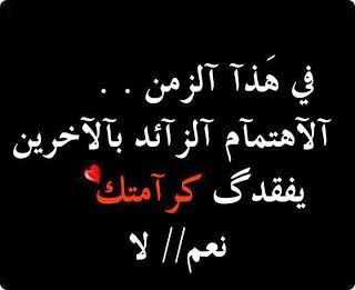 صور عبارات حزينة مكتوب عليها كلام للمجروحين , photos sad words written on them 2015 2015_1393631411_926.
