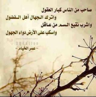 صور مكتوب عليها كلام جميل حكم ومقولات 2016 للفيس بوك 2013_1374867702_252.