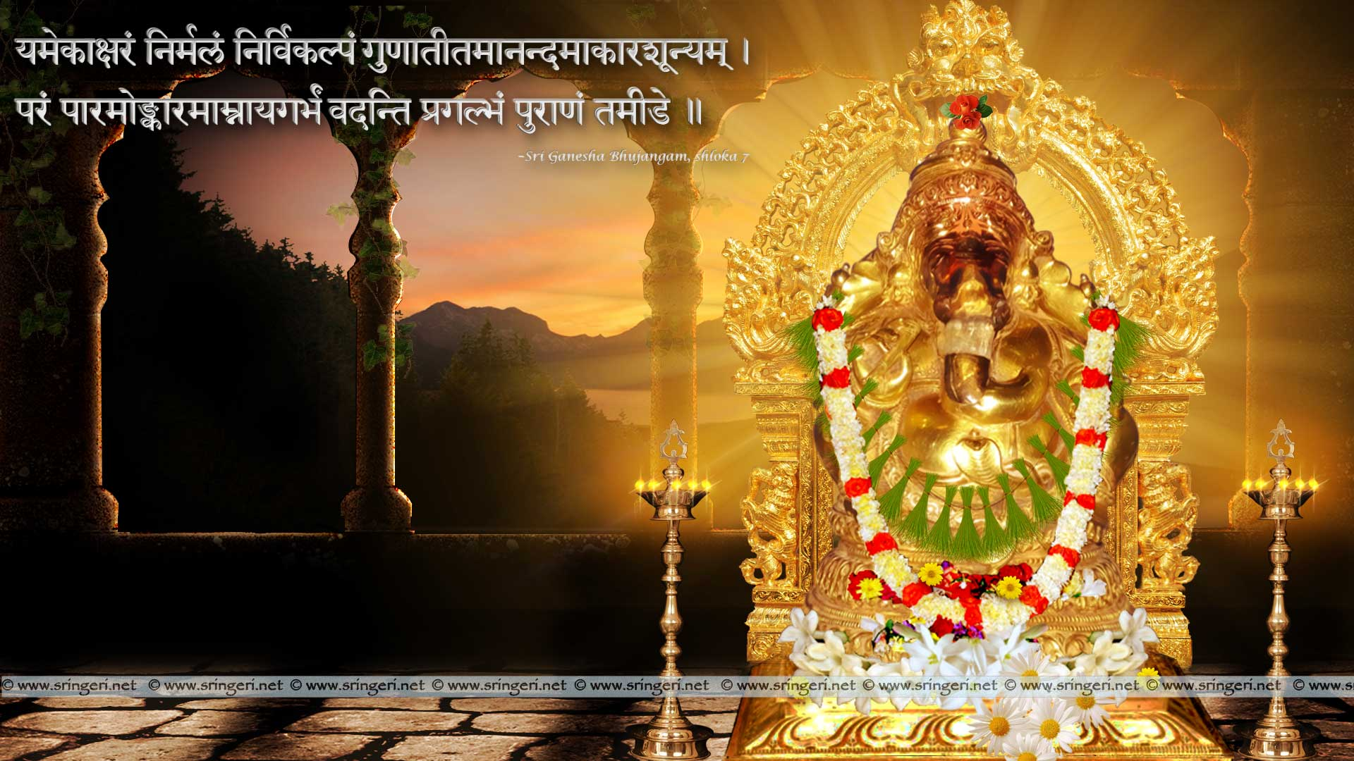 Vinayaka Chavithi Hd Wallpapers Ganesha Chaturthi Wallpapers Sringeri Sharada Peetham