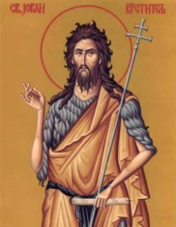 Сабор Светог Јована Крститеља - Јовањдан