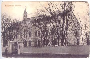 Прва варошка болница, око 1900. године, Џорџа Вашингтона 19, Београд,  извор: Д.Ђ.Замоло, Градитељи Београда 1815-1914, МГБ 2009.