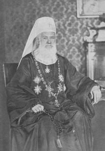 Патријарх_српски_Георгије_(1830_—_1907)