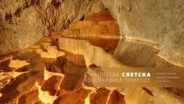 najlepsa-svetska-fotografija-prirode