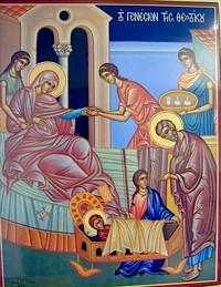 SEPT 7 & 8: BIRTH OF THE THEOTOKOS