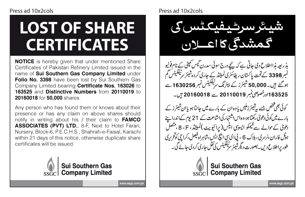 Lost Of Share Certificates Sui Southern Gas Company Limited - Company Share Certificates